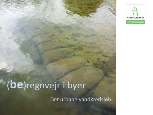 Det-urbane-vandkredsloeb-i-fremtidens-klimatilpassede-by