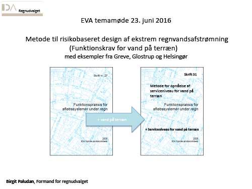 Nyt skrift fra Spildevandskomiteen vedr. oversvømmelser på terræn